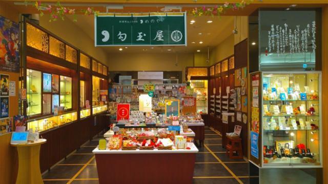 アナヒータストーンズ(Anahitastones) イオンモール日吉津店の画像・写真