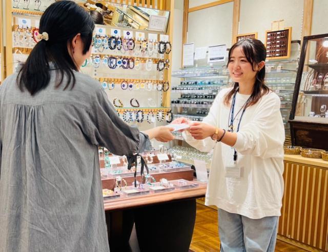アナヒータストーンズ(Anahitastones) イオンモール高岡店の画像・写真